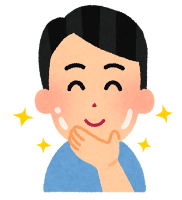 脱毛をしたツルスベ男子の顔の画像です。