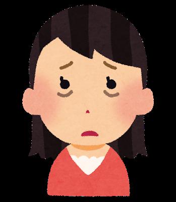 困った顔の女性のイラストです。入れすぎてしまったり、うまくいかなかったヒアルロン酸は溶かすことが出来ます。