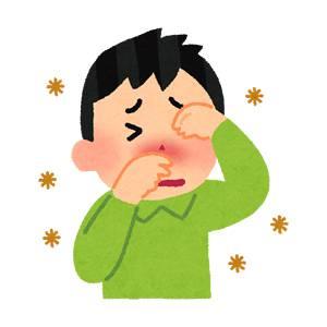 花粉症で苦しんでいる男性の画像です。アレルギー検査で対策をしましょう。