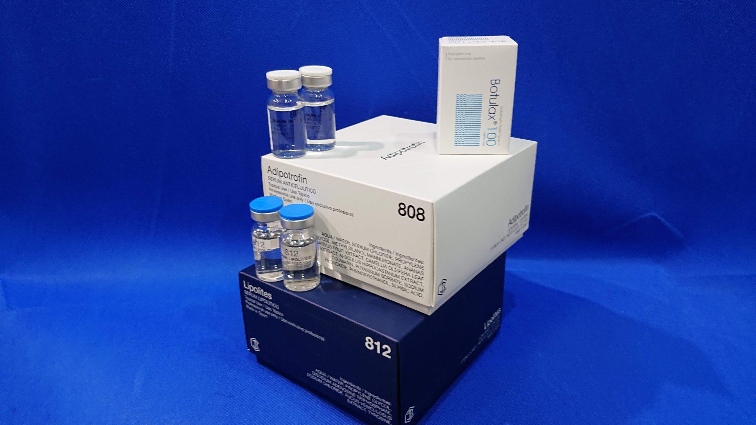 リポライツの箱とバイアル、アディポトロフィンの箱とバイアル、ボツラックスの箱の画像です。
